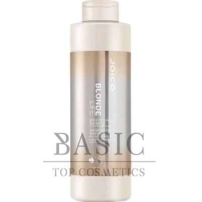 Шампунь для сохранения чистоты и сияния блонда Безупречный блонд / Blond Life 1000 мл