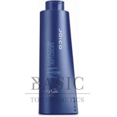 Шампунь для сухих волос / MOISTURE RECOVERY 1000 мл