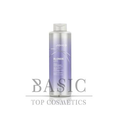 Кондиционер фиолетовый для холодных ярких оттенков блонда / Blonde Life Violet Conditioner 1000 мл