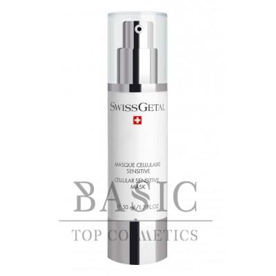 Маска для чувствительной кожи Cellular Sensitive Mask