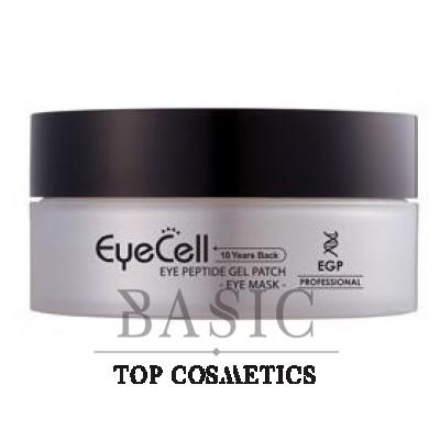 GENOSYS Пептидные гелевые патчи для области вокруг глаз Eye Peptide Gel Patch (EGP) , 60 шт.