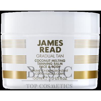 James Read Gradual Tan Coconut Melting Tanning Balm Face & Body