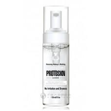 Пенка-мусс универсальная для умывания и снятия макияжа / ProtoSKN CLEANSING FOAM REMOVING MAKEUP AND WASHING 150 мл