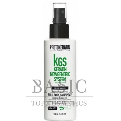 Спрей для объема и текстуры тонких волос / FULL BODY HAIRSPRAY 150 мл